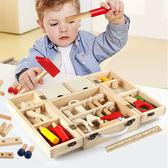 聖誕禮物兒童工具箱玩具益智仿真兒童工具箱過家家玩具套裝男孩 igo嬡孕哺 免運