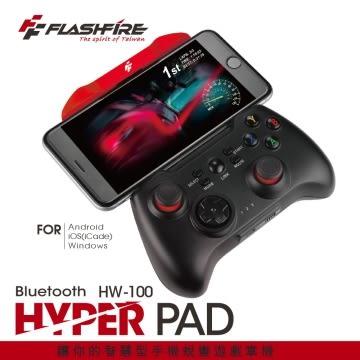 FlashFire HYPER PAD藍牙智慧遊戲手把 支援Android / APPLE iOS/ PC