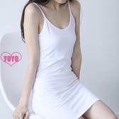 YoYo 性感吊帶裙 背心裙 中長款連身裙 彈力緊身包臀裙 2色E1092