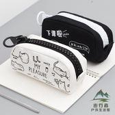 學生筆袋可愛韓版新帆布大容量鉛筆袋拉鏈文具袋【步行者戶外生活館】