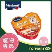 VITA德國之心 狗主食罐 火雞肉+胡蘿蔔 85g【TQ MART】
