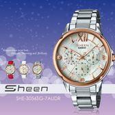 【人文行旅】Sheen | SHE-3056SG-7AUDR 個性甜美 37mm 晶鑽 珍珠貝