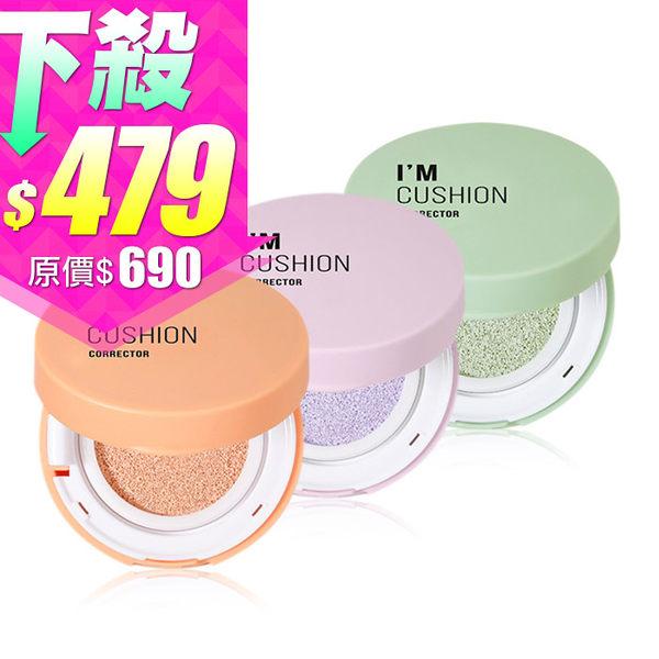 韓國 MEMEBOX IM MEME 我愛馬卡龍氣墊粉餅 6mL 三色可選 ◆86小舖◆