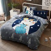 極柔加厚法蘭絨床包四件組-雙人-晚安熊