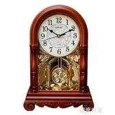 歐式復古鐘錶創意家用座鐘客廳大號老式擺鐘美式桌面擺件台式坐鐘MBS『潮流世家』