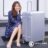 超大30寸行李箱萬向輪大號拉桿箱男28寸 大容量旅行箱 學生密碼箱