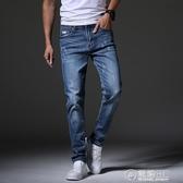 秋季新款彈力牛仔褲男士青年直筒百搭韓版潮流修身小腳長褲子灰色 雙十一全館免運