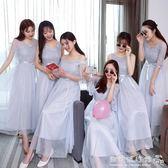伴娘服 伴娘禮服長款韓版顯瘦大碼姐妹團伴娘服裙一字肩畢業禮服 『歐韓流行館』