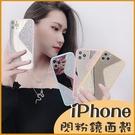 蘋果 iPhone8 Plus i8 i7 Plus iPhone XR Xs max 閃粉弧度鏡面殼 化妝鏡保護套 糖果色邊框 手機殼