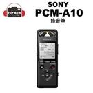 (限量贈16G)SONY PCM-A10...