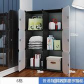 簡易衣櫃組裝塑料衣櫥臥室省空間宿舍仿實木布簡約現代經濟型櫃子igo 橙子精品