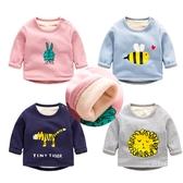 寶寶內刷毛長袖上衣打底衫 秋冬保暖上衣嬰兒長袖t恤