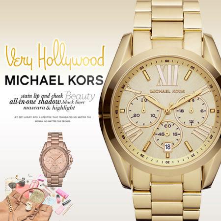 Michael Kors MK5605 美式奢華休閒腕錶 ad2 現貨+排單 熱賣中!