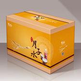 紫金月子水/糯米水2盒