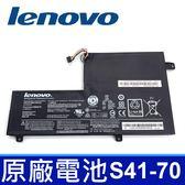 LENOVO S41-70 3芯 原廠電池 S41 S41-35 S41-70AM S41-75 L14L2P21 L14M2P21 L14S2P21 L14M3P21 CS-LVS410NB 2ICP6/55/90 2ICP6/54/90