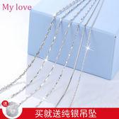 項鍊 s925銀項鍊女純銀飾品鎖骨鍊子生日韓國吊墜簡約裝飾頸帶配飾百搭