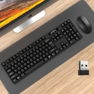 USB鍵盤 無線盤鼠標套裝商務家用辦公筆記本臺式機通用無線鍵鼠套裝