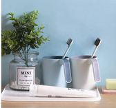 洗漱口杯家用刷牙杯子歐式缸可愛簡約牙刷杯【不二雜貨】