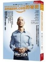 二手書博民逛書店《amazon.com的祕密(博客來獨家軟皮精裝版)》 R2Y ISBN:9862415681