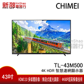 *新家電錧*【CHIMEI 奇美TL-43M500】43吋4K HDR 智慧連網顯示器