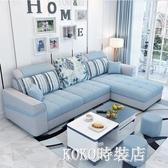 沙發 布藝沙發小戶型 現代客廳整裝簡約可拆洗三人位小沙發ATF koko時裝店