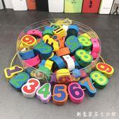 85粒數字串珠啟蒙益智早教玩具穿線積木繞珠穿珠手眼訓練幼兒園禮 創意家居生活館