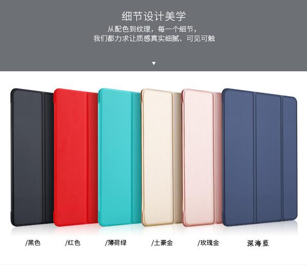 iPad Mini 4 超軟防摔緩衝擊保護殼 矽膠保護套 蜂窩散熱軟殼超薄全包邊 平板電腦皮套 Mini4