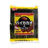 日本 哈瑪達可可威化餅 284g ◆86小舖 ◆