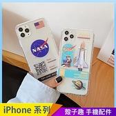 太空人NASA iPhone 12 mini iPhone 12 11 pro Max 透明手機殼 火箭星球 潮牌卡通 保護殼保護套 空壓氣囊殼