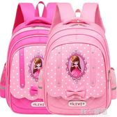 小學生書包6-12周歲 女兒童雙肩包 3-5年級女童背包 1-3年級女孩igo  莉卡嚴選