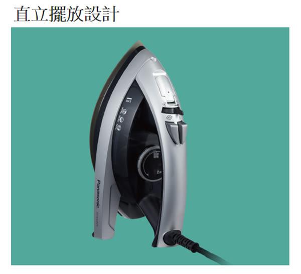 ★Panasonic 國際牌★蒸氣電熨斗 NI-W410TS