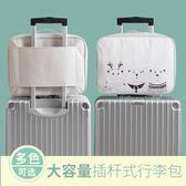 全館85折拉桿箱旅行包女手提韓版短途小出差旅游大容量輕便簡約行李收納袋
