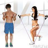 拉力器 一字拉力繩健身男力量訓練擴胸拉力器健身器材家用彈力繩女彈力帶 寶貝計畫
