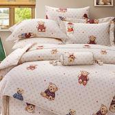 ✰雙人 薄床包兩用被四件組✰ 100%純天絲《星樂園-米》