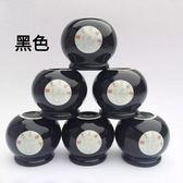 能量罐 全套罐五行能量罐陶瓷罐歸元五通寶家用拔罐器60個  DF  二度3C
