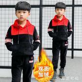 大尺碼男童冬裝套裝新款兒童金絲絨加絨洋氣衛衣冬季兩件套 QQ14481『東京衣社』