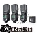 【EC數位】Godox神牛V860II-C 二代 鋰電池 E-TTL 機頂閃光燈 for Canon