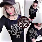 克妹Ke-Mei【AT48242】歐洲站STUDTOS電繡字母U領針織T恤洋裝