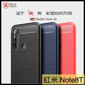 【萌萌噠】Xiaomi 紅米 Note8T  類金屬碳纖維拉絲紋保護殼 軟硬組合 全包矽膠軟殼 手機殼 手機套