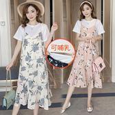 孕婦夏裝洋裝新款碎花吊帶連衣裙中長款兩件套夏季短袖雪紡哺乳裙推薦