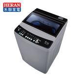 [HERAN 禾聯]15KG 變頻全自動洗衣機 HWM-1511V