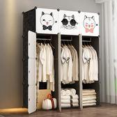 優惠兩天簡易衣櫃布組裝塑料儲物收納櫃子單人折疊布藝兒童簡約現代經濟型 jy