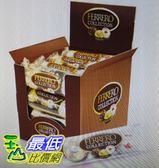 [COSCO代購] W121161 費列羅臻品巧克力及甜點 518.4 公克 (48顆)(兩入組)