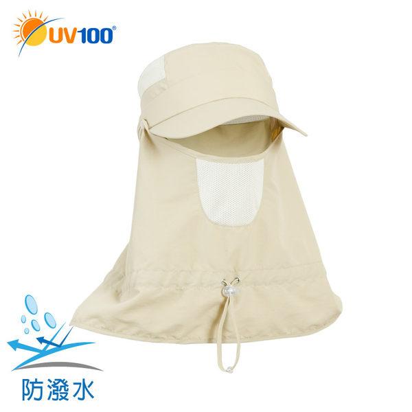 UV100 防曬 抗UV-防潑水透氣護頸帽-全罩加長