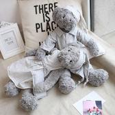 泰迪熊公仔睡衣情侶熊玩偶灰色泰迪熊毛絨玩具生日禮物