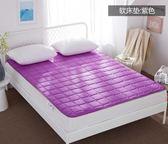 榻榻米床墊學生宿舍床褥子可折疊單雙人法蘭絨墊被加厚0.9M/1.5米LVV7586【雅居屋】TW
