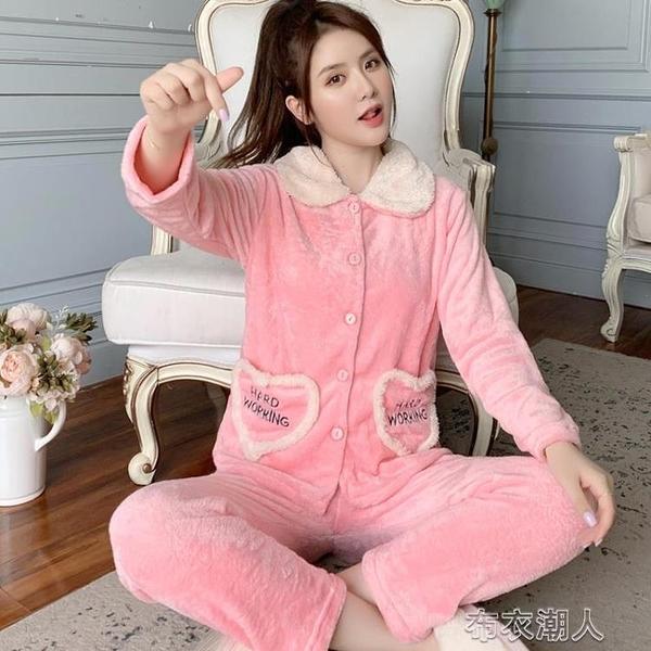 睡衣女秋冬季珊瑚絨加絨加厚保暖可愛甜美韓版法蘭絨女家居服 【快速出貨】