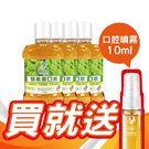 現貨平日秒出 [醣活力]酵素漱口水500mlx4罐 台灣製造 抗敏感 降低牙周病 孕婦兒童可使用