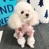 飛袖裙邊狗衣服春裝薄全棉泰迪貴賓比熊博美小型犬寵物貓春夏裝 【PINKQ】