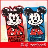 華碩zenfone5 復古卡通矽膠軟殼手機